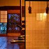 京町家や坪庭に学ぶ、夏を涼しく過ごすための工夫