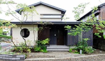 温故和心の家