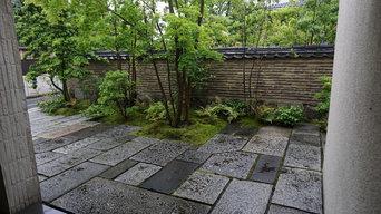 安養寺客殿庭園 作庭