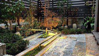庭園リニューアル