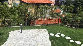 熱海別荘 庭園整備工事