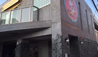 K保育園様 外壁石材貼り、タイル施工