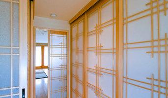 Bedroom remodel - Shoji Screens