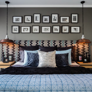 Inspiration for a contemporary bedroom in Sydney with grey walls, carpet and black floor.