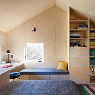 Micro Cabin