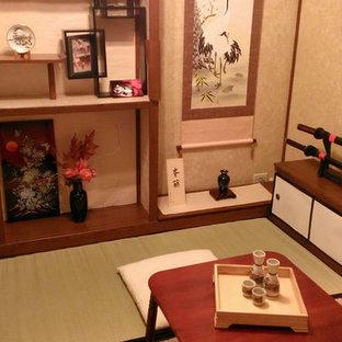 Aménagement d'une petite chambre d'amis asiatique avec un mur beige.