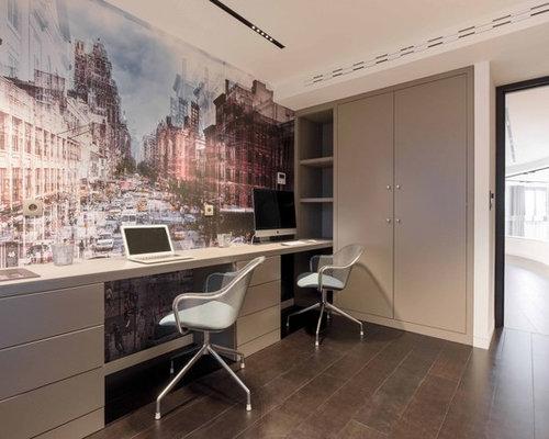 Bureau moderne avec un mur beige photos et idées déco de bureaux