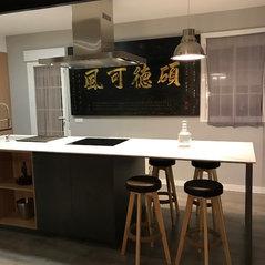 Del Valle Muebles De Cocina Sl.Estudio De Cocinas Carmen Bejarano Madrid Madrid Es 28043