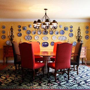 Idéer för en klassisk matplats, med gula väggar