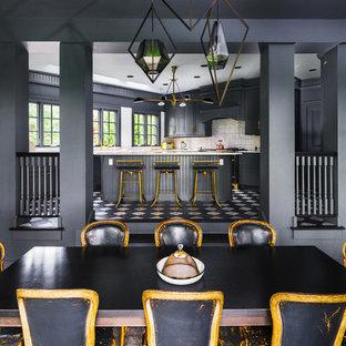 Пример оригинального дизайна: кухня-столовая среднего размера в стиле фьюжн с серыми стенами и ковровым покрытием без камина