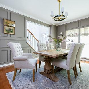 Gaithersburg Home Redesign