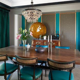 Пример оригинального дизайна: отдельная столовая среднего размера в стиле современная классика с серыми стенами и ковровым покрытием без камина