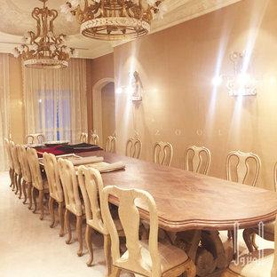 Timeless luxury - dining room