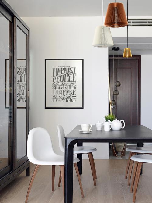 Black Kitchen Table Houzz
