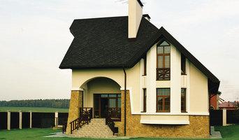 Дом в Аксиньино