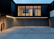 What a beautiful home!!  What is the timber cladding stain/supplier?