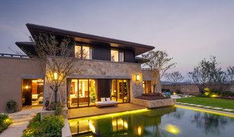 Casa totalmente autónoma