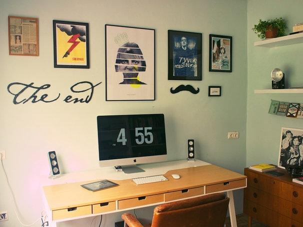 Modern Home Office Bart-Jan's House
