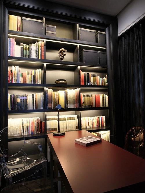 Contemporary home office idea in New York with black walls & Bookshelf Lighting | Houzz azcodes.com