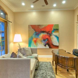 Пример оригинального дизайна: кабинет в современном стиле