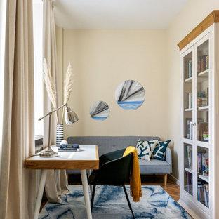 На фото: кабинет в стиле фьюжн