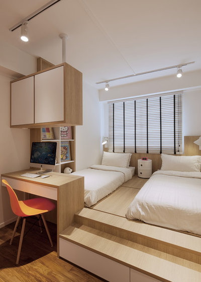 Contemporary Kids by Posh Home Holding Pte Ltd