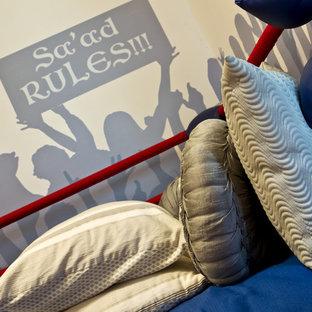 Kids' room - kids' room idea in Other