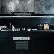 Design Vocabulary: Laminate for Kitchens