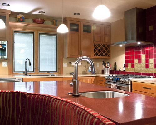 Contemporary Kitchen Remodel Urbana