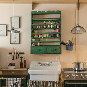 Eclectic Kitchen