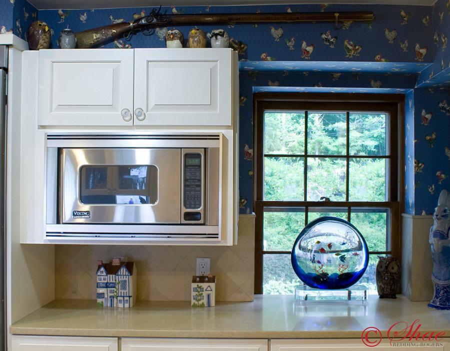 Microwave and Gun Kitchen