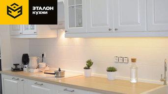 Кухня в современном стиле, город Казань