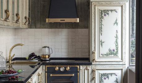 Вопрос: Как найти стиль будущей кухни