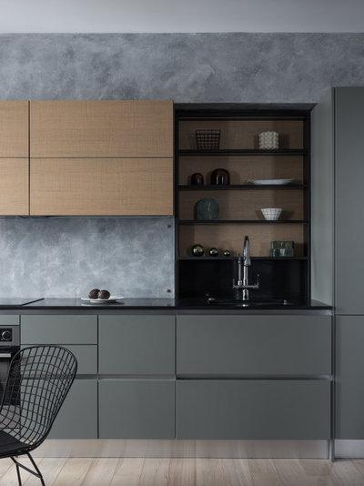 Современный Кухня by insdesign.ru