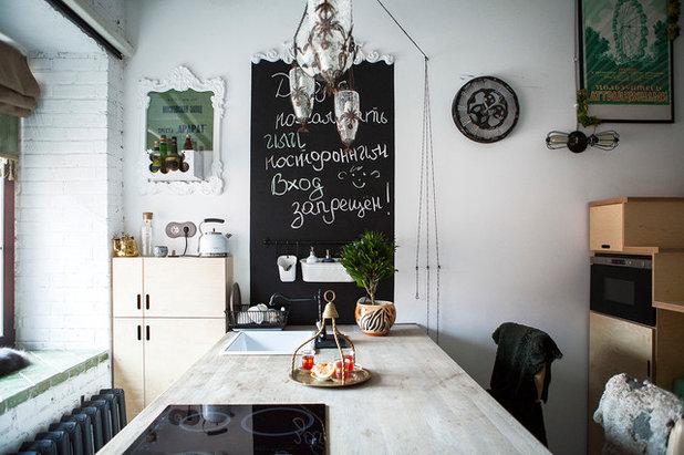 Skandinavisk Køkken by Yuri Grishko