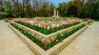 Gardenscape Getaway