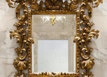 Where can i buy this mirror from?