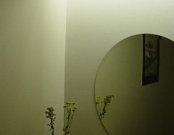 Wintergreen Residence