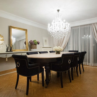 Example of a large trendy terra-cotta floor and pink floor kitchen/dining room combo design in Rome with gray walls