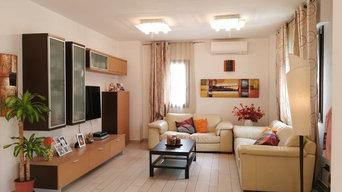 Atmosfera di casa