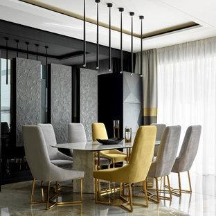 Esempio di una sala da pranzo design con pareti nere, pavimento grigio e soffitto ribassato