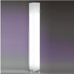 Manhattan Tall Floor Lamp By Leucos Lighting