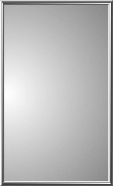 Regulus Medicine Cabinet, Chrome Transitional Medicine Cabinets