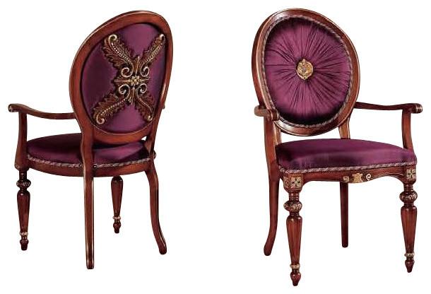 San Marco Arm Chair, Dark Walnut And Purple Silk Fabric