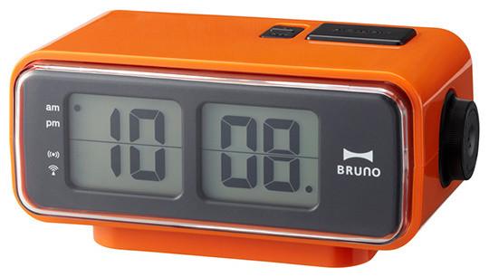 Retro Digital Flip Clock, Orange, Small