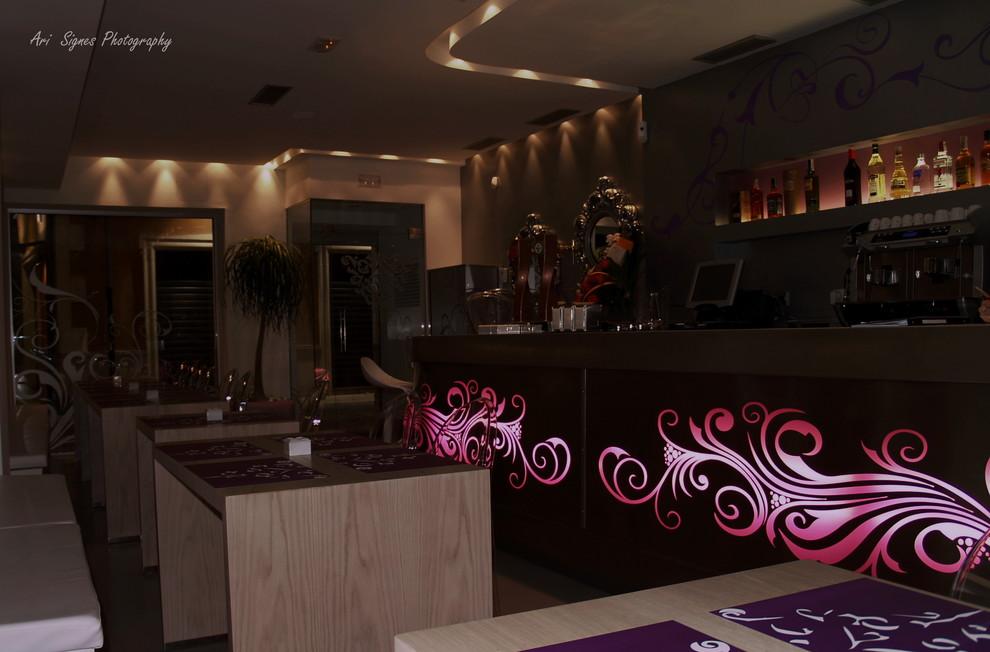 Restaurant Euniss