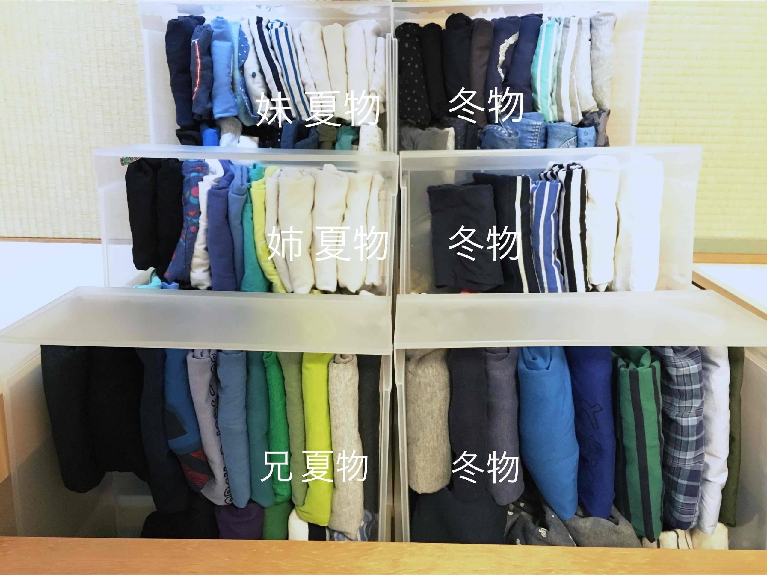 10月記事家族の洋服管理も簡単:衣替えいらずの整理収納