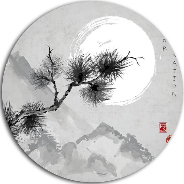 Pine Tree Branch, Japanese Round Wall Art - Asian - Metal Wall Art ...