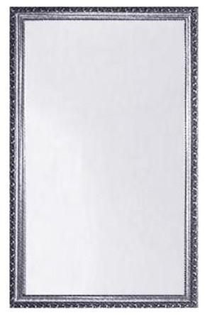 sc 1 th 278 & Silver Framed Medicine Cabinet