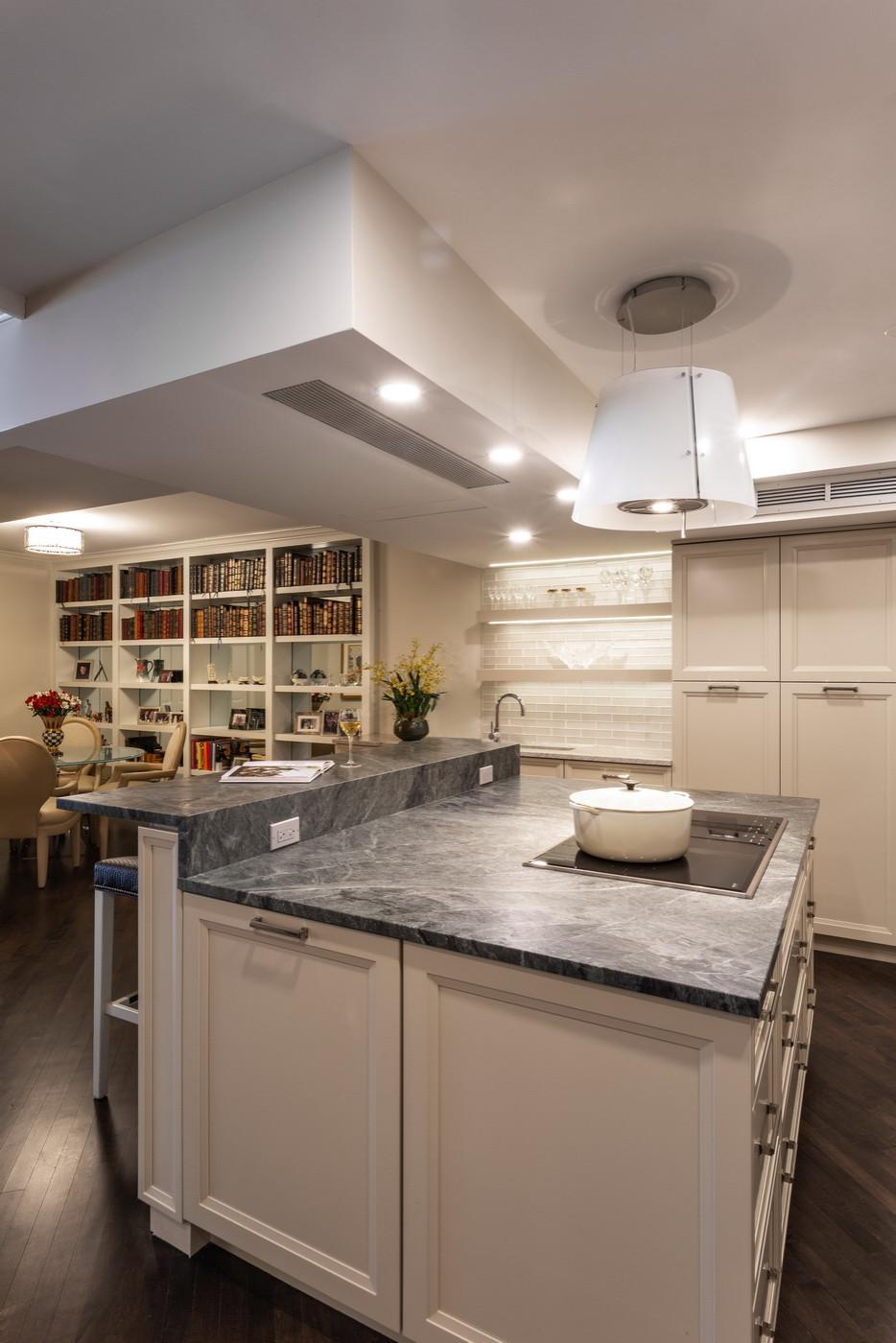 Karasick Kitchen